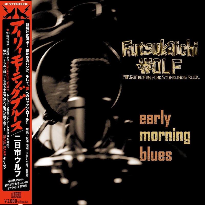 (CD)early morning blues / Futsukaichi WOLF