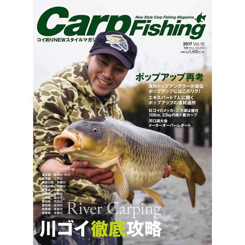 Carpfishing  2017 vol.19