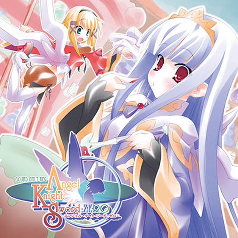 【CD】Angel Knight Sword Zero 2 ~古代帝国編~