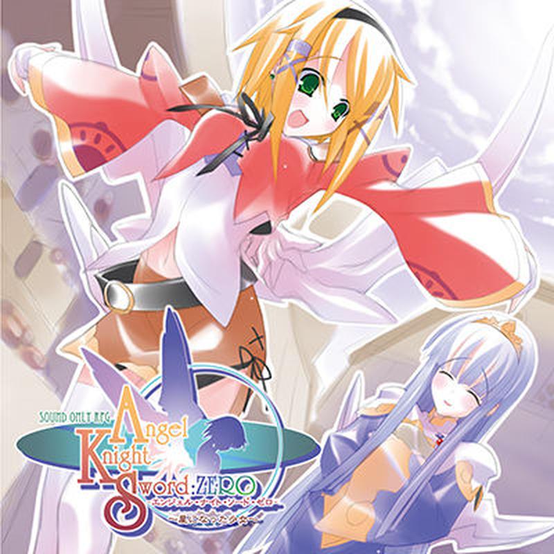 【CD】Angel Knight Sword Zero ~星になった少女~