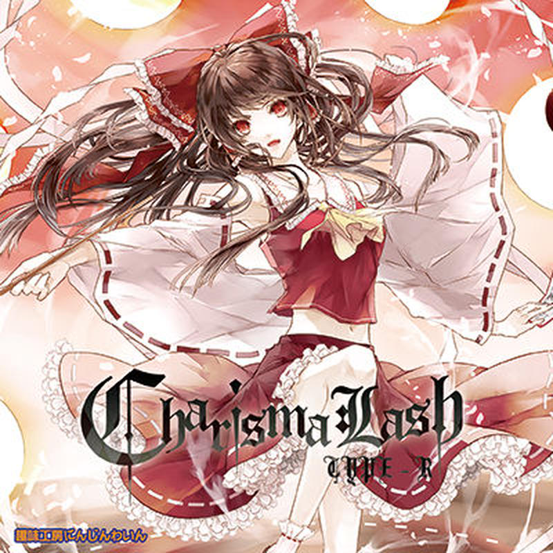 【CD】 Charisma Lash Type-R