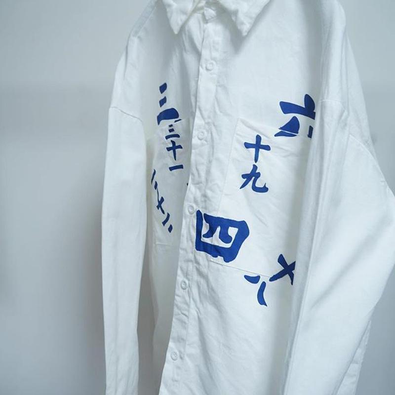 リメイク漢字プリント白シャツ