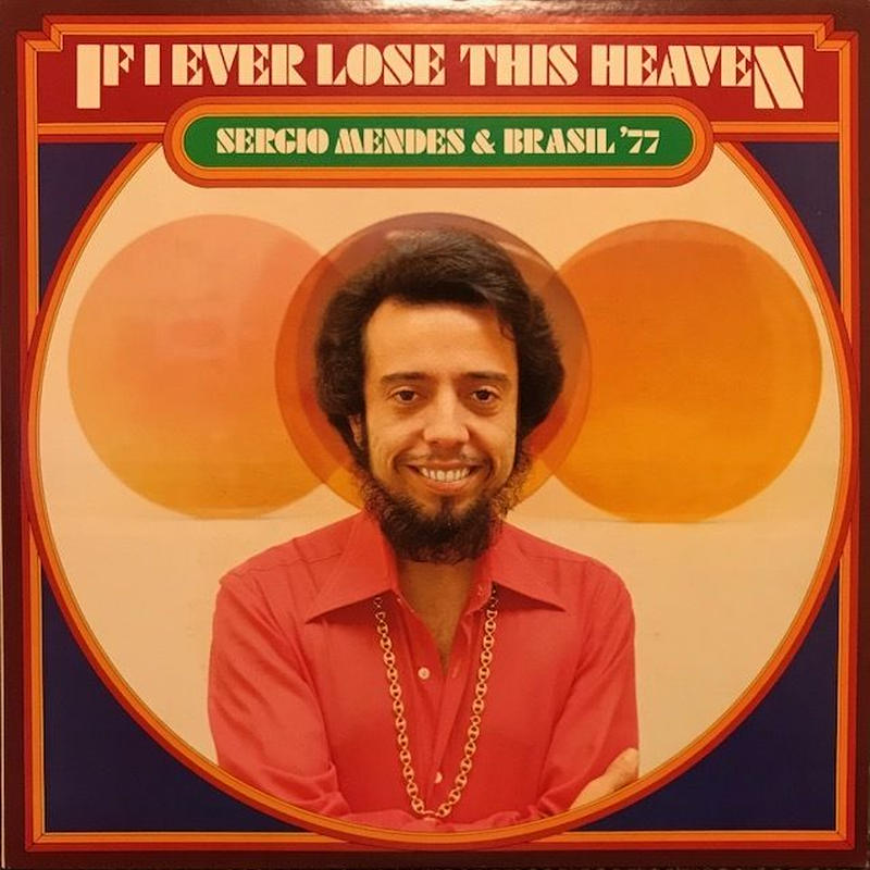 IF I EVER LOSE THIS HEAVEN  /  SERGIO MENDES & BRASIL'77 (LP)