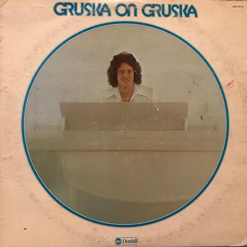 GRUSKA ON GRUSKA  /  JAY GRUSKA (LP)