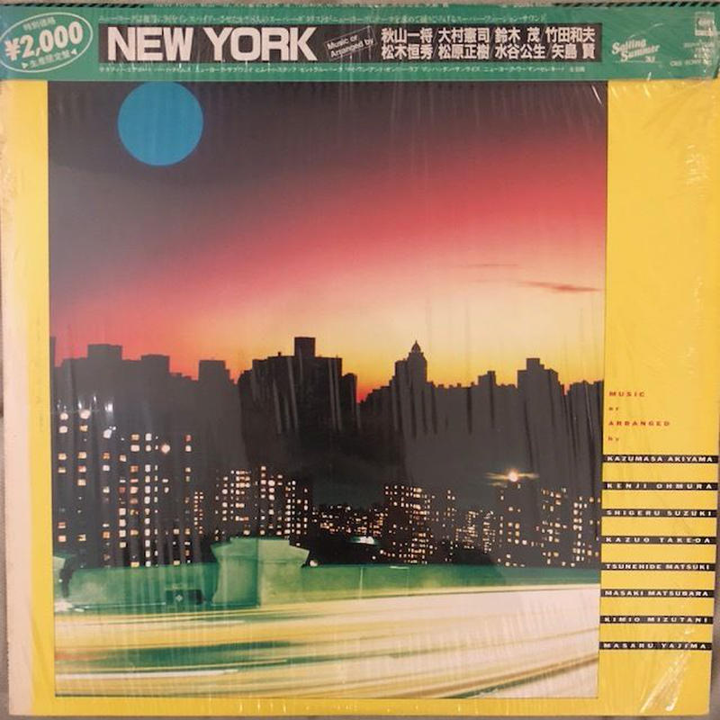NEW YORK/V.A. (鈴木茂,秋山一将,松木恒秀)