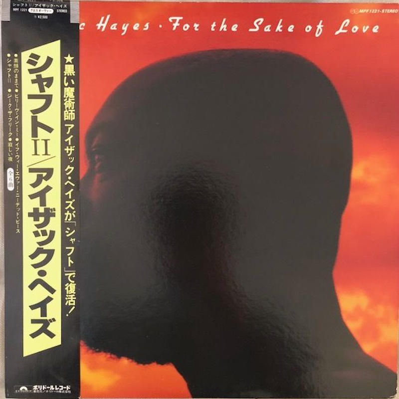 For The Sake Of Love  /  Isaac Hayes  (国内盤)★帯あり★