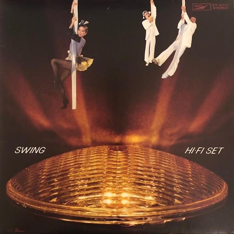 SWING  /  HI-FI SET  (LP)