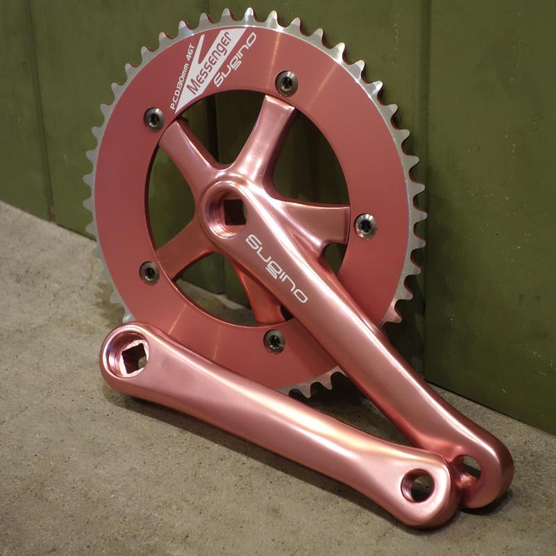 SUGINO RD Messenger Crank Set (Pink)