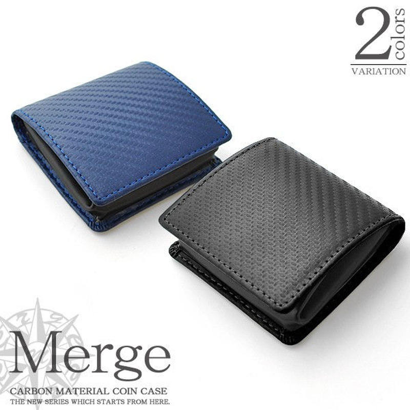 【 Merge(マージ)】牛革×カーボンレザー 機能的ボックス型小銭入れ コインケース 立体で取り出しやすい  撥水 高級感 MG-1786  ブラックorネイビー