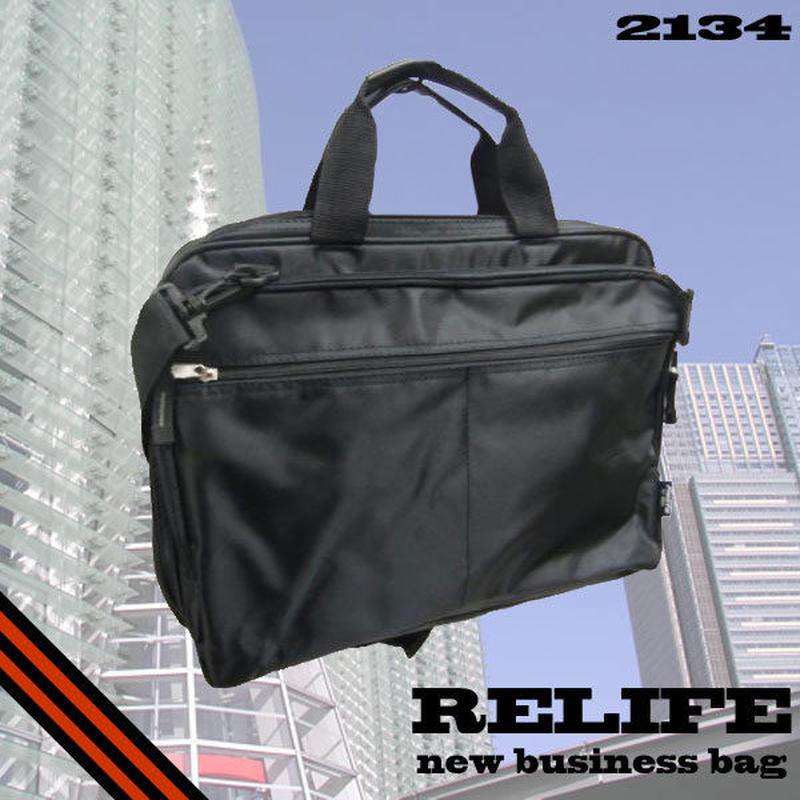 A4サイズ対応 3way ビジネスバッグ ブリーフケース 手提げバッグ ショルダーバッグ リュック mk2134n