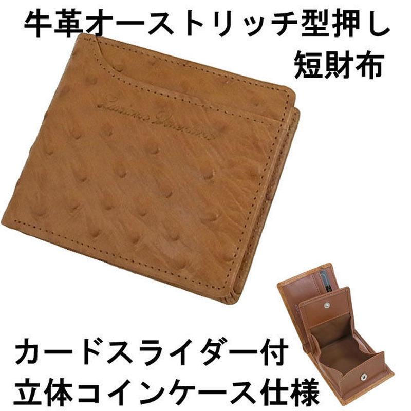 ルチアーノバレンチノ カードスライダー付 BOX型小銭入れ 牛革オーストリッチ型押し 折財布 LUV5004