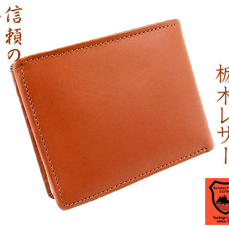 栃木レザー メンズレザーショートウォレット 本革牛革 紳士用短財布 bn2003 茶