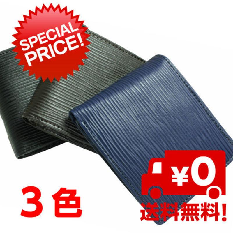 【LA PELLE】イタリアンレザー 上品で美しい牛革エンボス仕上げ メンズ短財布 折財布 LP2003