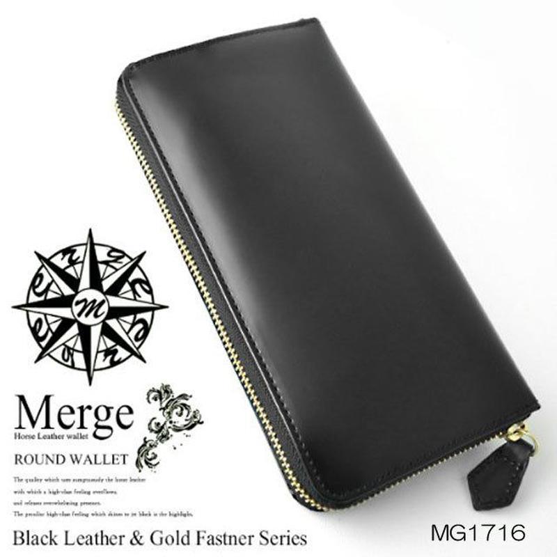 【 Merge(マージ)】馬革×牛革 長財布 メンズ レザー シングル ラウンドファスナー長財布 MG-1716 ブラック 黒