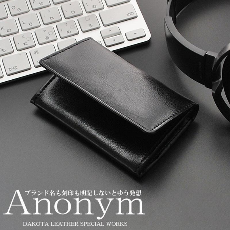 ブランド名を刻印しないという発想から生まれたブランド 紳士用名刺入れ ダコタレザーカードケース 本革牛革 メンズレザーパスケース ブラック 送料無料 Anonym056