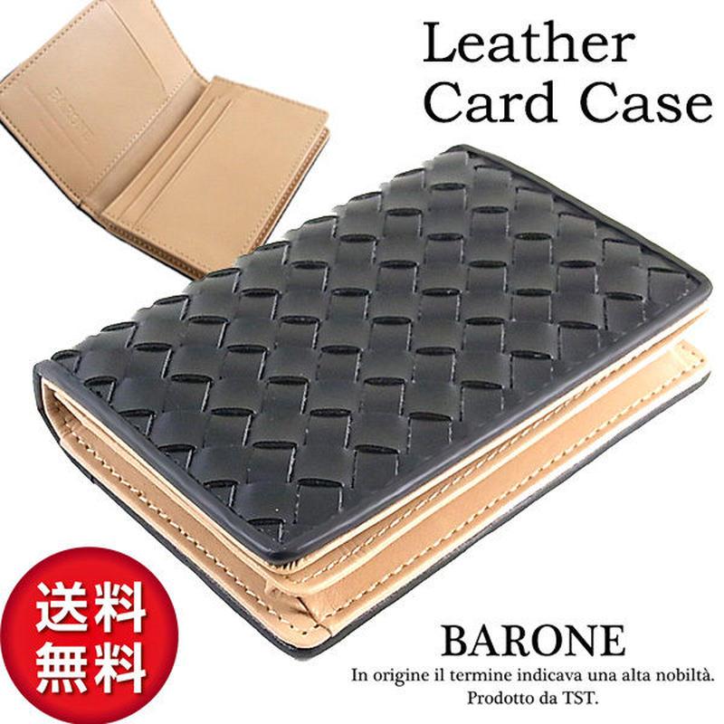 【BARONE バローネ】イントレチャート 紳士用 名刺入れ レザーカードケース 本革牛革 bn1013