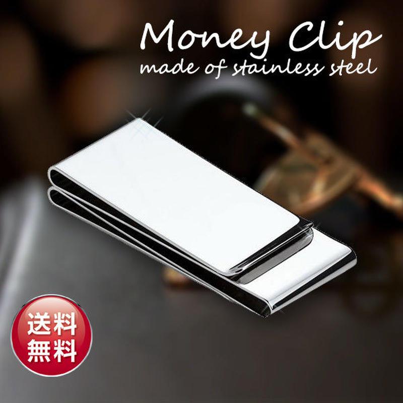 メンズシンプル マネークリップ シルバー moneyclip 札挟み【定形外郵便発送】