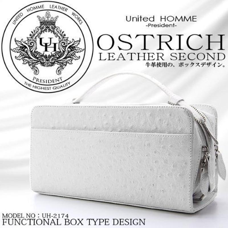 【宅配便送料無料】【United HOMMEユナイテッドオム】牛革 オーストリッチ 型押し BOX型 セカンドバッグ uhp2174 ホワイト 白