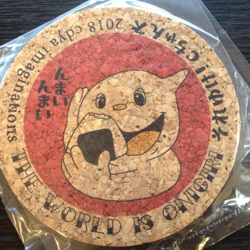 CD屋オリジナル おにぎりcちゃんコルクコースター