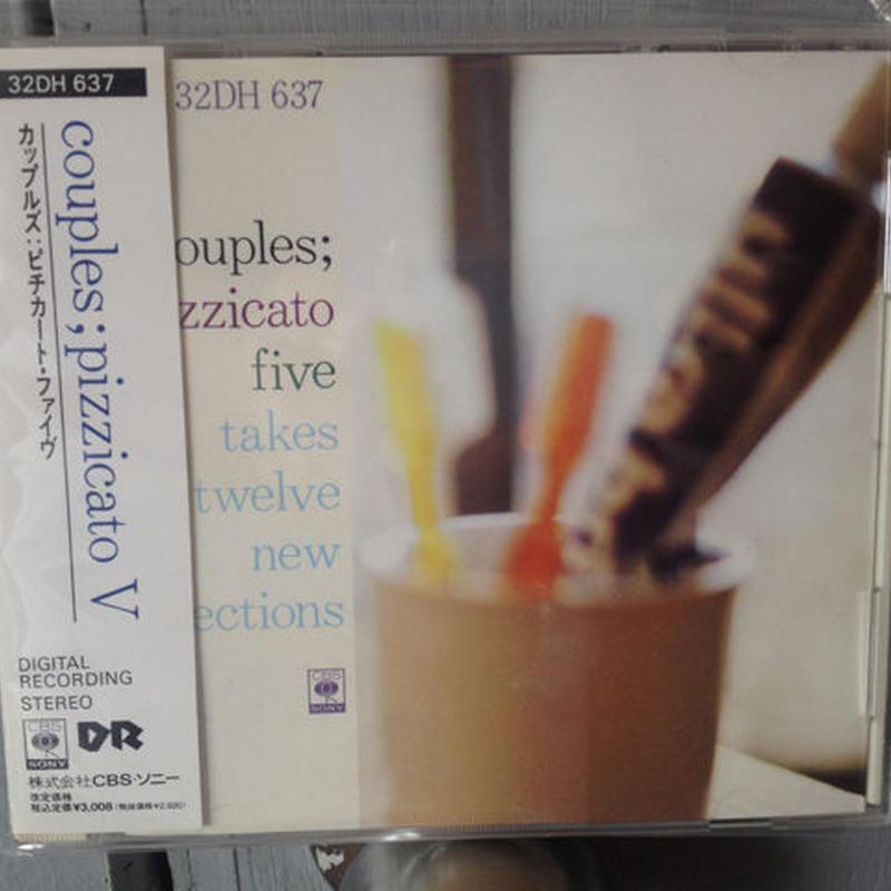 ピチカート・ファイヴ 『カップルズ』 (中古CD)