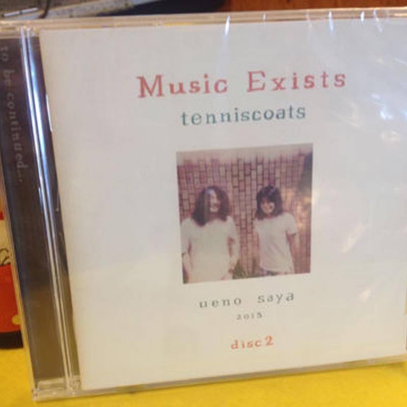 テニスコーツ 『Music Exists disc2』