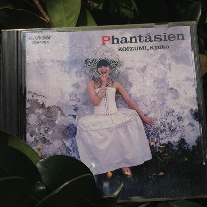 小泉今日子 『ファンタァジェン』(中古CD)