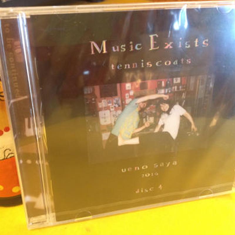 テニスコーツ 『Music Exists disc4』