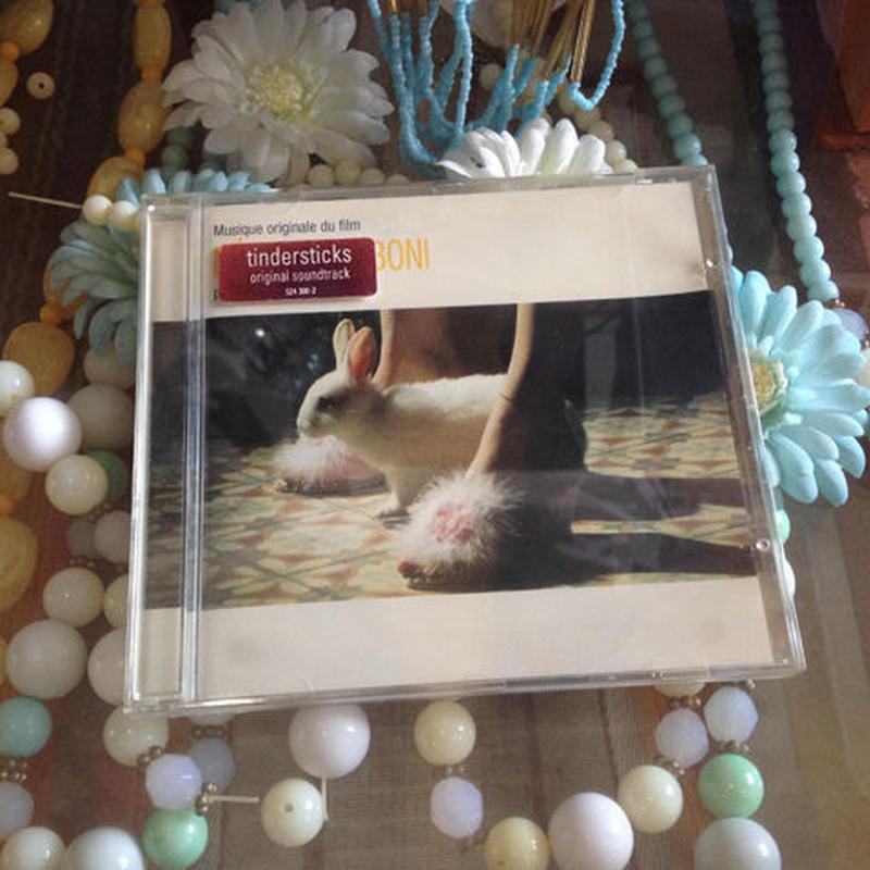 O.S.T. 『NENETTE et BONI』 (中古CD)