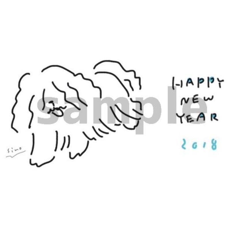 2018年 年賀状 / プーリー