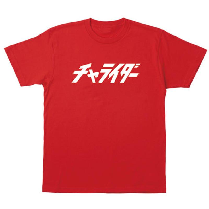 【キッズサイズ】スタンダードロゴティーシャツ レッド