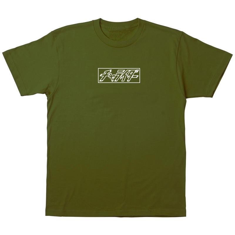 アウトラインボックスロゴTシャツ オリーブ