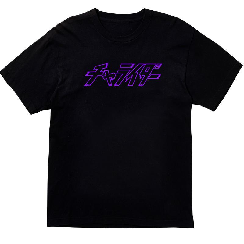 アウトラインスタンダードロゴTシャツ ブラック