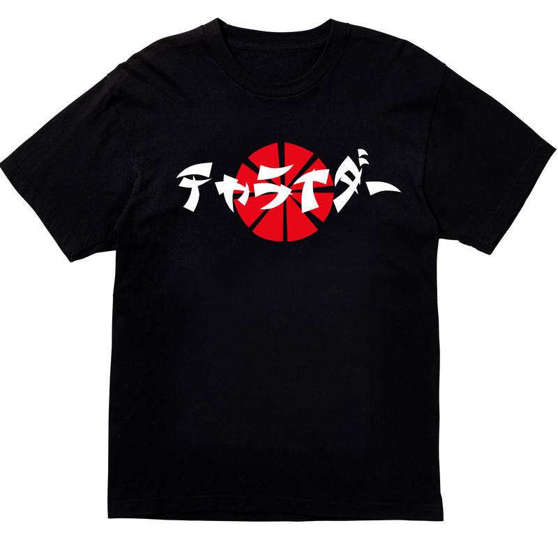 ヘンシンロゴTシャツ ブラック