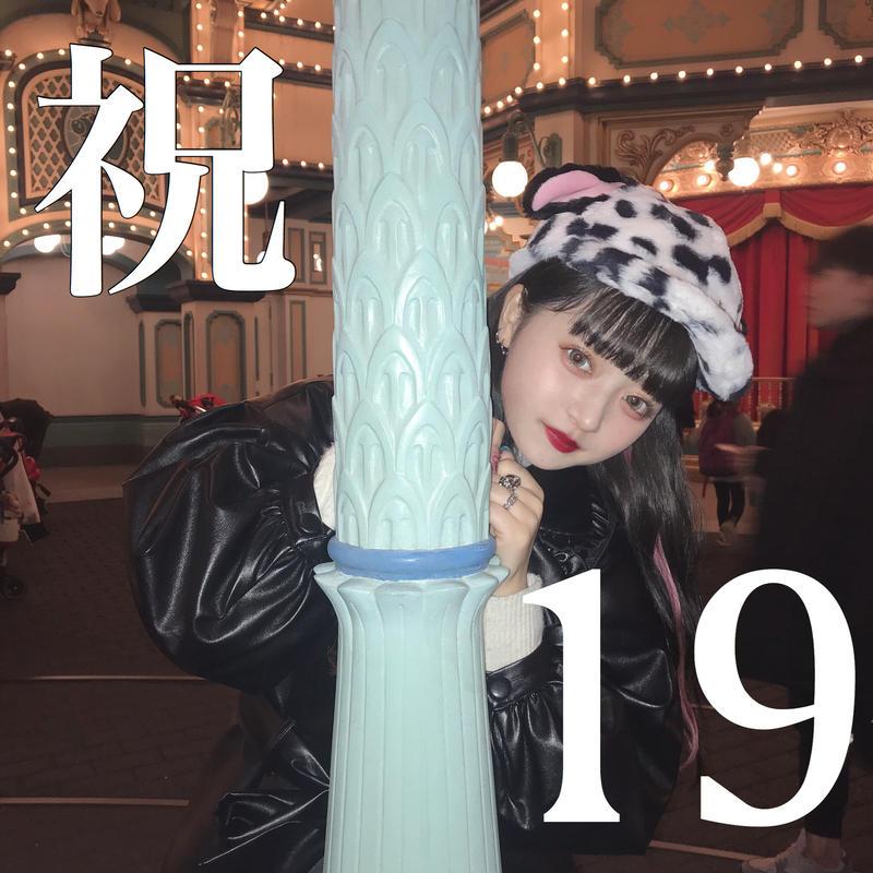 コノチケ(birthday party)