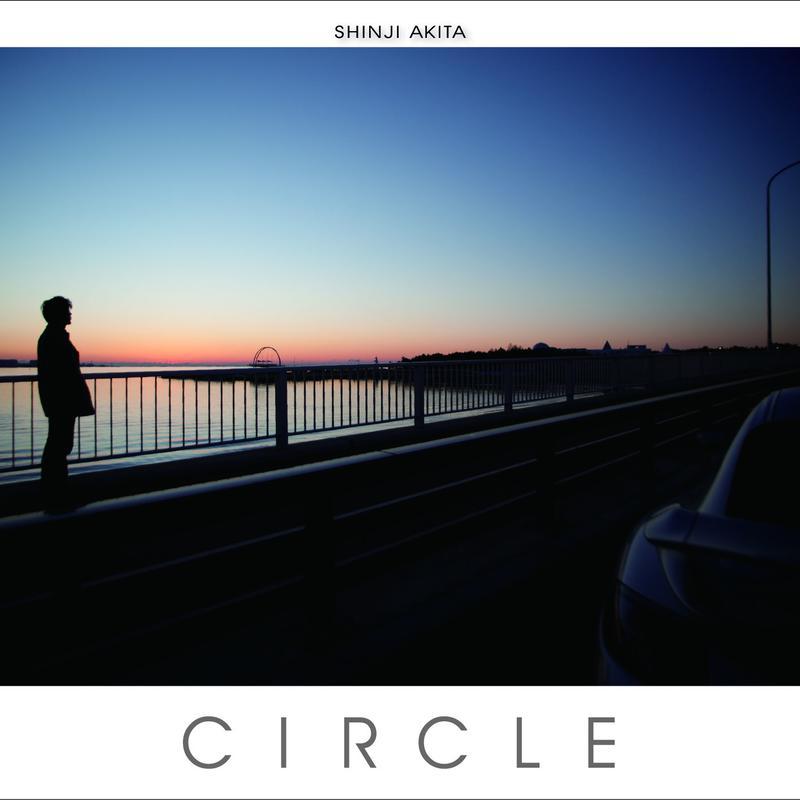 ソロピアノアルバム CIRCLE