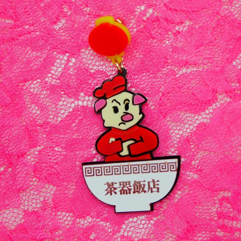Pig  cook-piercing/ear  clip