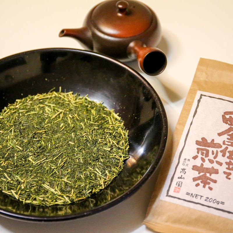 老舗茶舗「髙山園」おすすめの逸品『田舎仕立て煎茶』200g