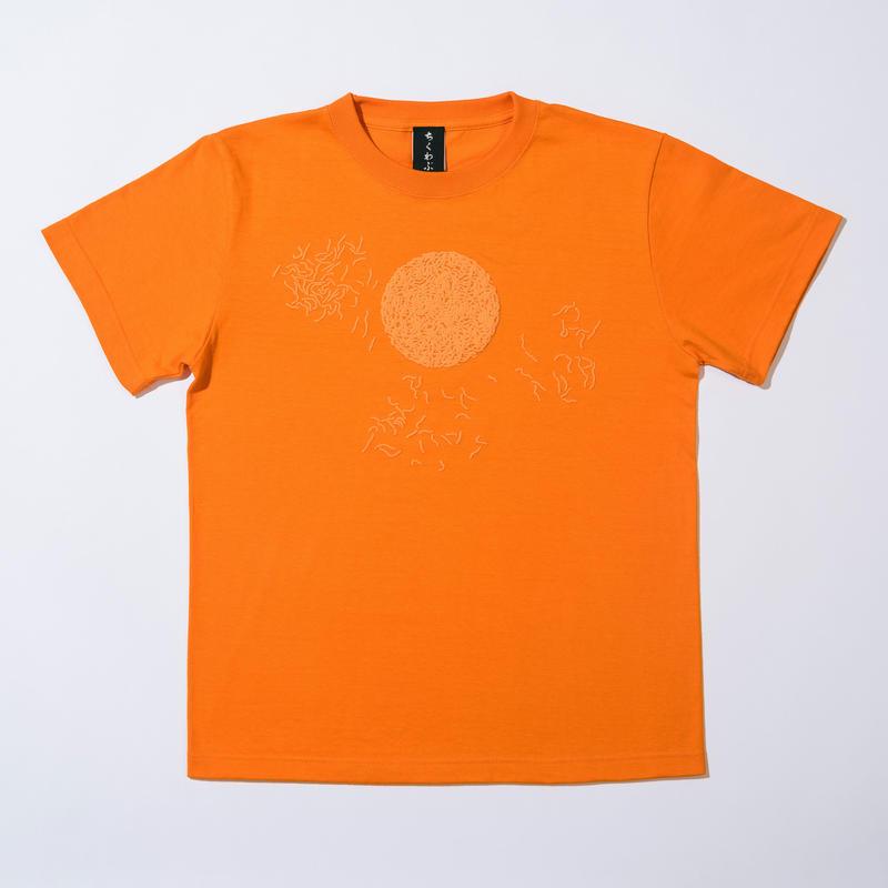 ラーメン(オレンジ)