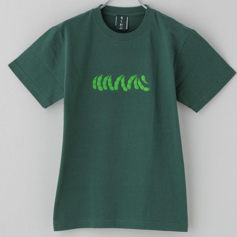 枝豆(緑)