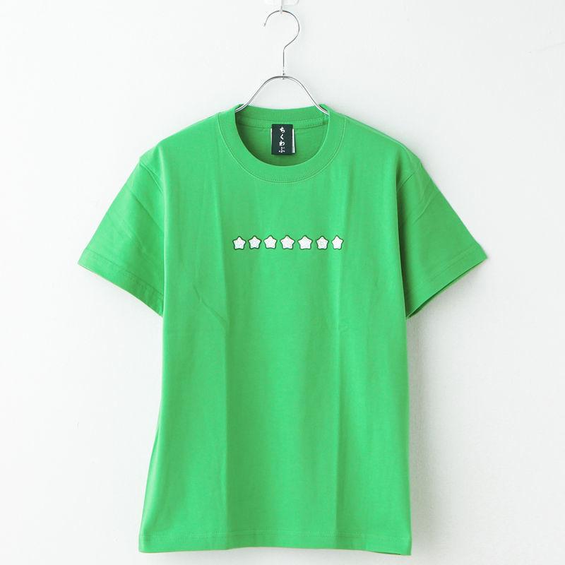 おくら (グリーン)