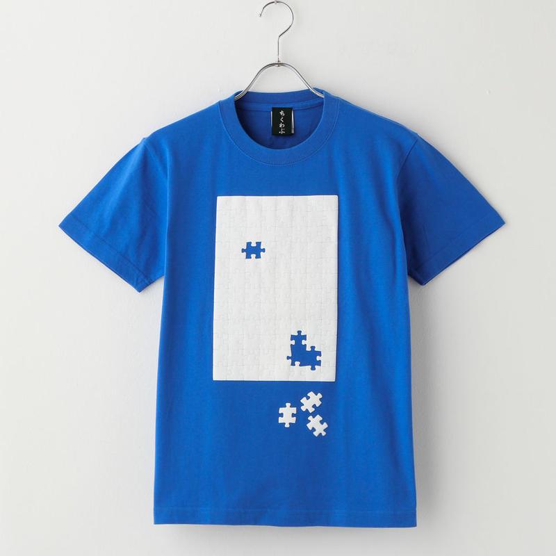 パズル(青)