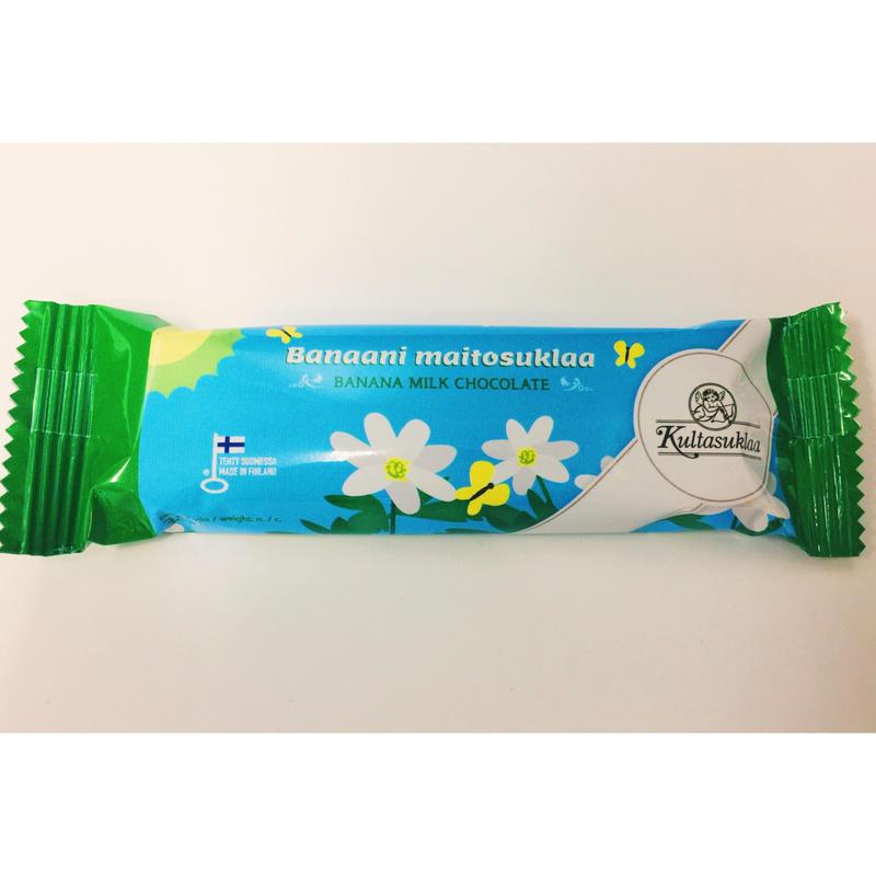 バナナミルクチョコレートバー