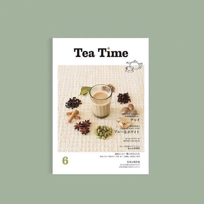 「Tea Time」vol.6