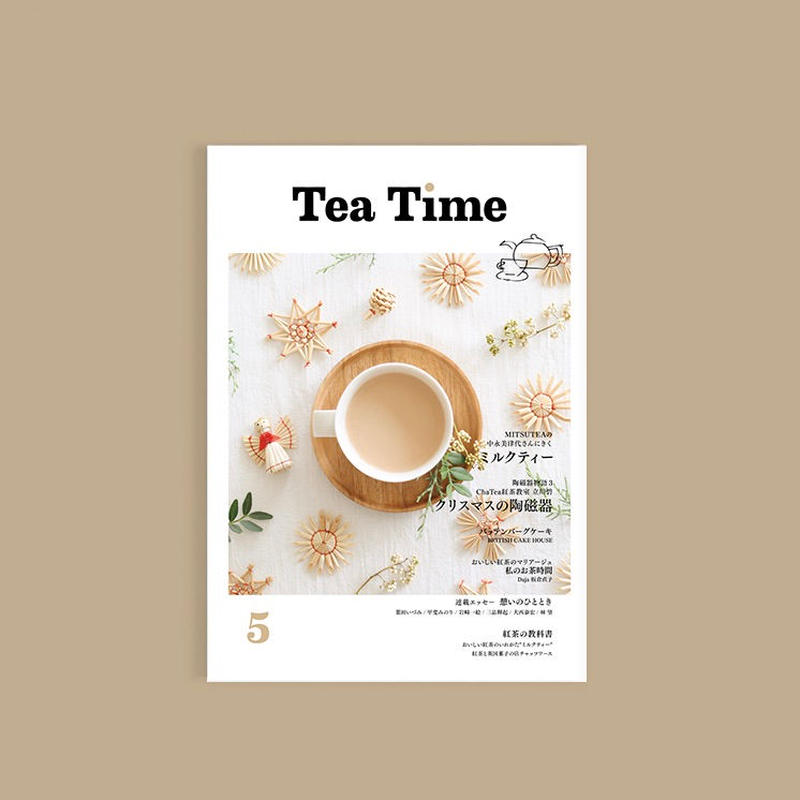 「Tea Time」vol.5
