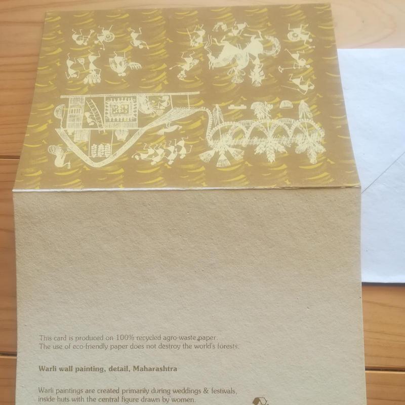 ワルリー族のカード&封筒1