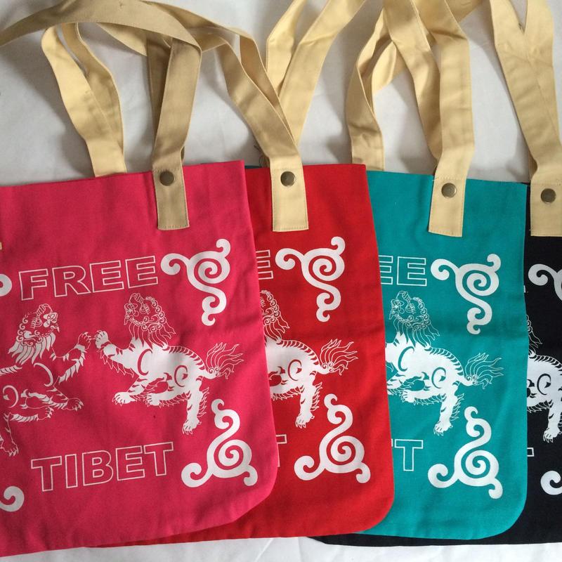 Tibet チベタン トートバック(ドラゴン)大 4色