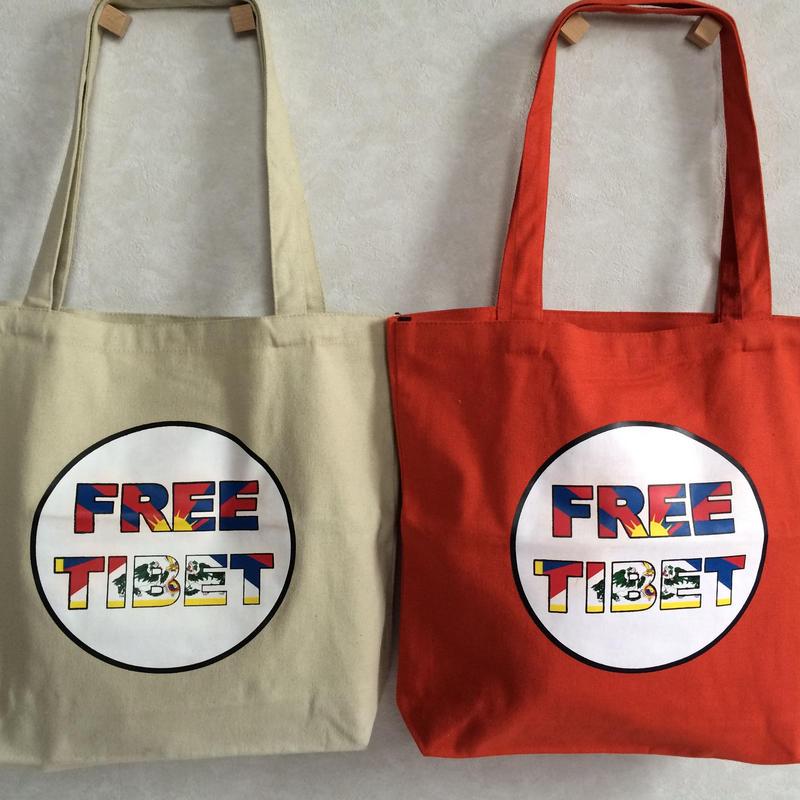 Tibet チベタンバック(FREE TIBET)オフホワイト/橙