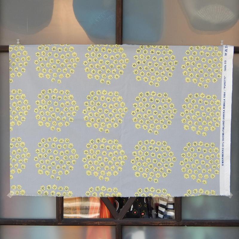 マリメッコ marimekko <Puketti>ファブリック(グレー×イエロー)50×73cm 廃盤カラー