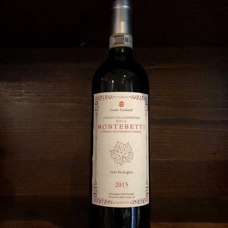 イタリア赤ワイン キャンティクラシコDOCGモンテベッティ
