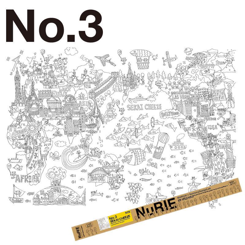 NuRIE SEKAI CHEEZE No.3